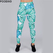 FCCEXIO New Style Outdoor Sportswear Elastic Force Skinny Banana Leaf Print Leggings Women Workout Fashion Autumn