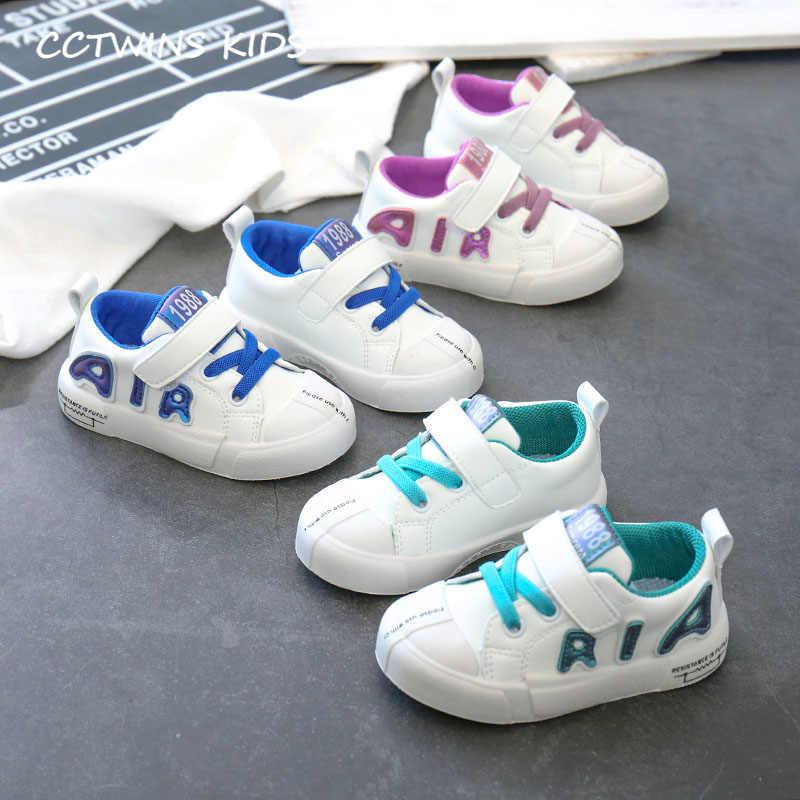 CCTWINS çocuk ayakkabı 2020 ilkbahar çocuk moda spor rahat ayakkabılar bebek kız marka rahat ayakkabılar erkek marka eğitmenler FC2770