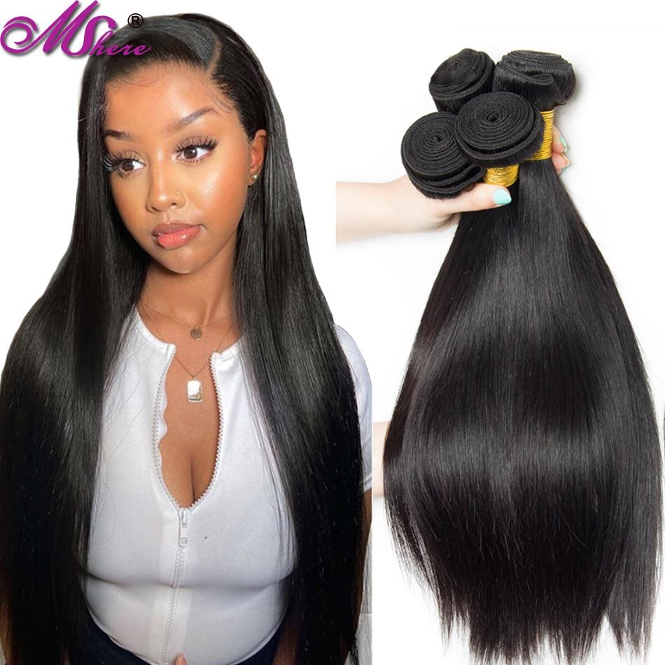 Перуанские прямые пряди для наращивания человеческих волос натуральный цвет 1/3 пряди не Remy Mshere пряди для наращивания волос посылка