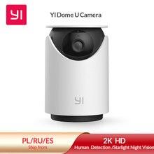 Yi dome u segurança 2k interior cam pan & tilt câmera ip com wi-fi humano & animal de estimação ai vídeo vigilância voz assistente compatibilidade