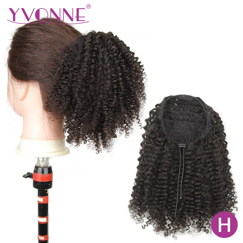 [Yvonne] Kinky Curly Drawstring Ponytail Human Hair Clip In Extensions High Ratio Brazilian Virgin Hair Natural Color