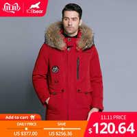 ICEbear 2019 dei nuovi uomini di inverno giù di alta qualità del collare della pelliccia del cappotto staccabile cappello e collo di pelliccia di sesso maschile abbigliamento MWY18940D