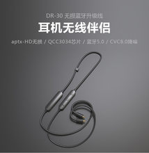 Qcc3034 aptx hd csr bluetooth 5,0 cabo de atualização do tipo c la carga de aac 2pin 0,78mm mmcx ie40 pro ie80s