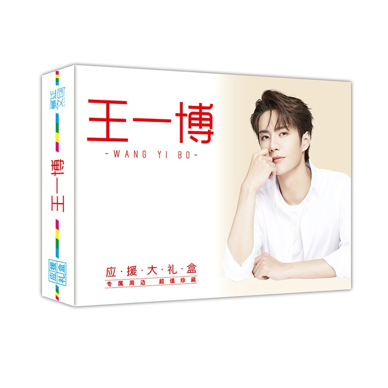 New Chen Qing Ling Gift Box Xiao Zhan Wang Yibo Star Support Gift Box Notebook Postcard Poster Sticker Fans Gift