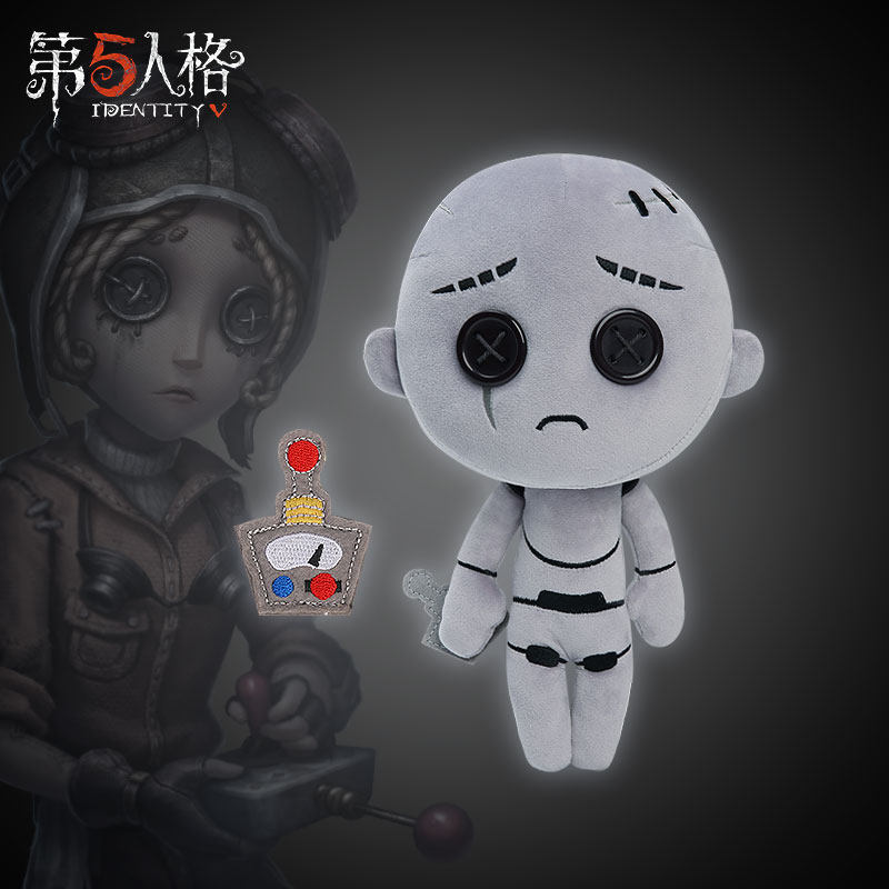 Game Identity V Tracy Reznik Mechanic's Puppet Cosplay Cute Pillow Plush Doll Plushie Toy Change Set Dress Up Clothing Gifts