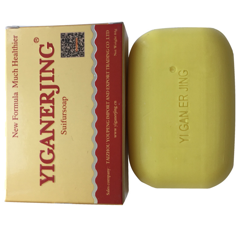 YIGANERJING Sulfur Soap Skin Conditions Effective Remove Psoriasis Eczema Peeling Treatment Anti Fungus Bubble Bath Soap