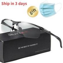 Mens Aluminium Photochromic Polarized Sunglasses Anti-uv Customized Logo Sports
