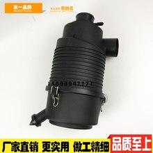Doosan-DX Daewoo, accessoires de pelle, boîtier de filtre à air, DH55 / 60/80-5-7, couvercle arrière de filtre, livraison gratuite