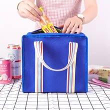 Вместительная сумка холодильник толстая алюминиевая пленка Термосумка