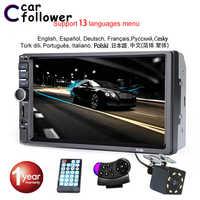 "Auto Follower 2 Din Auto Radio 7 ""HD Touch Screen Stereo FM Audio MP5 Player Mit Rück Kamera/ SD/USB/Bluetooth Auto Radio"