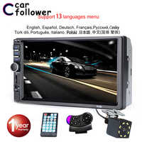 """Car Follower 2 Din Car Radio 7"""" HD Touch Screen Stereo FM Audio MP5 Player With Rearview Camera/SD/USB/Bluetooth Auto Radio"""