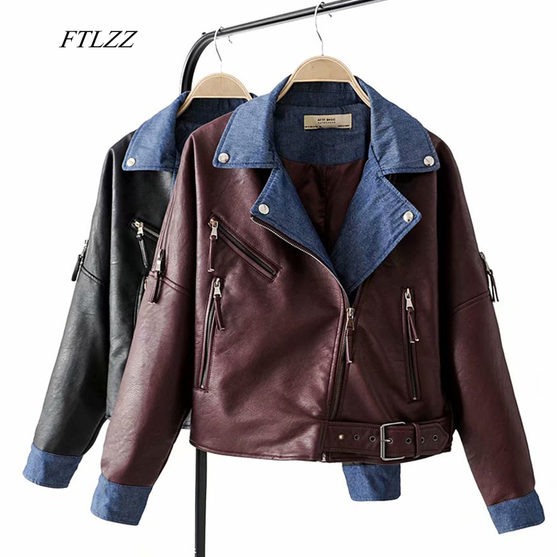 FTLZZ Autumn Faux Soft Leather Women Loose Jacket Turndown Collar Faux Pu Motorcycle Denim Leather Zipper Rivet Punk Overcoat