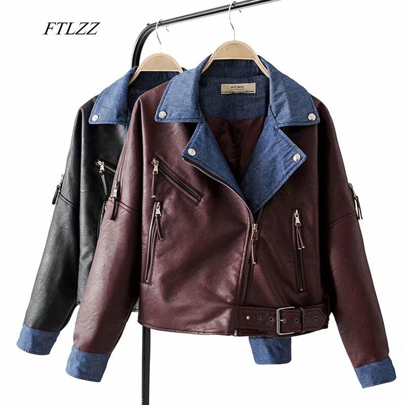 FTLZZ Autumn Faux Soft Leather Women Loose Jacket Turndown Collar Faux Pu Motorcycle Denim Leather Zipper Rivet Punk Overcoat