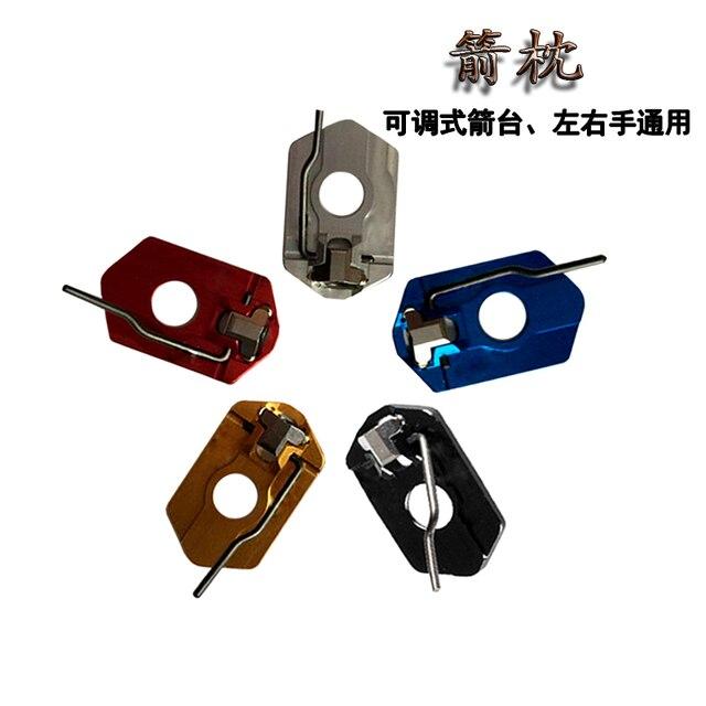 1 ピース/ロット新ステンレス鋼磁気アローレストアーチェリー右手と左手後ろに反らす弓弓アクセサリー送料無料