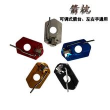 Repose flèche magnétique en acier inoxydable pour arc Recurve, accessoire pour arc Recurve, 1 pièce/lot, livraison gratuite