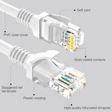 Cabo de rede utp rj 45 do cabo do lan dos ethernet cat5e para o cabo de remendo compatível de cat5 para o ethernet 1-5m do cabo do roteador do modem