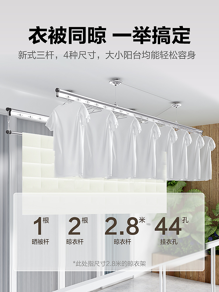 Clothes Hanger Lift Hand-rocked Double-pole Clothes Hanger Hand-operated Balcony Armchair Thickening Household Clothes Hanger
