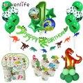 Аксессуары для темативечерние НКИ в виде динозавра для детей, украшения на день рождения для мальчиков, тарелки, чашки, вращающийся динозав...
