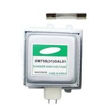 Piezas de horno microondas para Samsung Magnetron OM75S(31)GAL01, magnetrón reacondicionado sin fusible de alto voltaje, horno microondas, 1 ud.