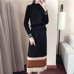2019 осенние элегантные контрастные цвета 2 шт Наборы женский свитер с длинным рукавом Пуловеры + плиссированные юбки Повседневные костюмы