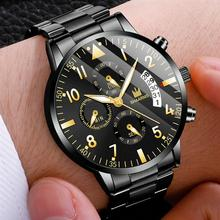 2020 Men Business Watch Luxury Stainless Steel Band Quartz Watches Fashion Man Date Wristwatch Male Sport relogio masculino