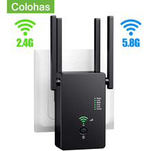 1200Mbps Wireless Wifi Repeater Router Dual Band 2,4G & 5G Signal Booster Powerline Long Range Wifi Extender powerline Adapter