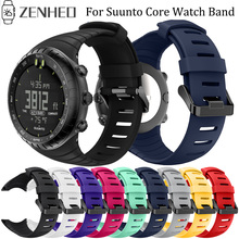 Silicone Watch Strap For Suunto Core Watchband Bracelet Wristband For Suunto Core Replacement Watch Band Accessories