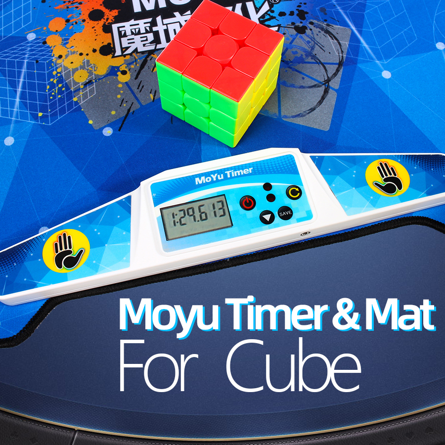 Moyu Competition Mat Cube Timer For 2x2x2 3x3x3 4x4 Magic Speed Cups WCA Competitor Educational Kid Toy image