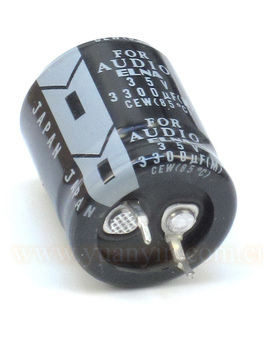 2PCS/10PCS Japan ELNA capacitor 3300uF35V For AUDIO fever tonic capacitor capacitance free shipping free sea shipping to usa 2pcs hgr25 3000mm and hgw25c 10pcs