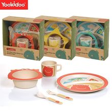 Yookidoo Children Bamboo Fiber Tableware Oceans Animal Bowls And Chopsticks Spoon Food Supplement Set Infants Feeding Tableware(China)