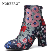 Woman shoes fashion handmade hand-printed waterproof platform bare boots ladies high boots dress boots women waterproof platform недорого