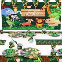 De dibujos animados Animal de la selva de vajilla de fiesta niños cumpleaños fiesta de Safari bebé ducha bosque suministros para fiestas temáticas