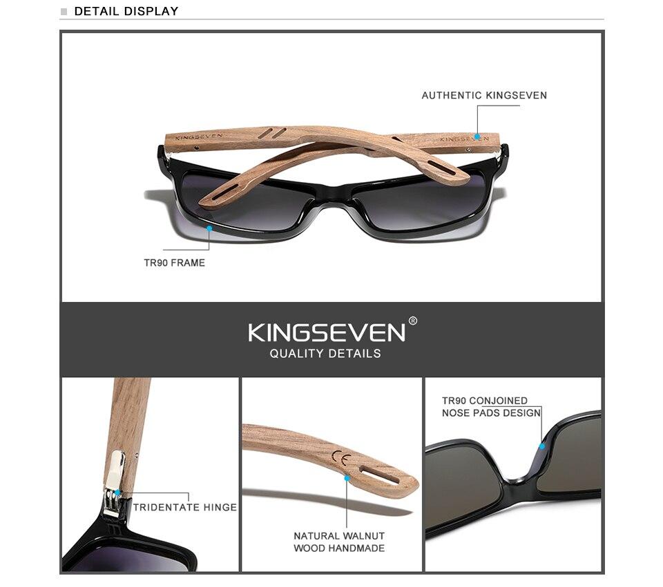 Kingseven W5508