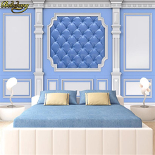 beibehang Custom Mural Wall Paper Papel De Parede 3D Relief carved wall panel Painting Background Photo Wallpaper 3D home decor