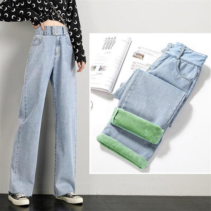 2019 Winter Fleece Wide Leg Pants Women's Warm Thicken Jeans Sexy Solid Blue Jean Pants Fashion Loose Denim Streetpants  P9259