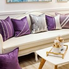 Винтажная элегантная фиолетовая Подушка/Чехол almofadas, современный дизайн Подушка для спины крышка 45 50 60, Ретро декоративный чехол для подушки