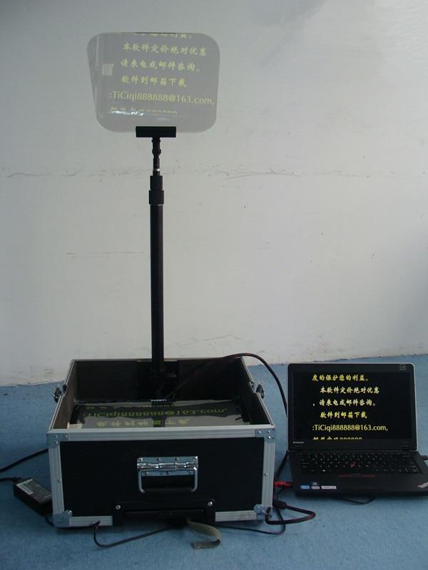 """17""""LCD speech presidential teleprompter"""