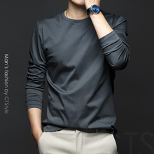 Men's Round Neck Long Sleeve  Mercerized Cotton Bottoming Shirt Cotton Spring Clothes Ice Silk Trend Spring Wear