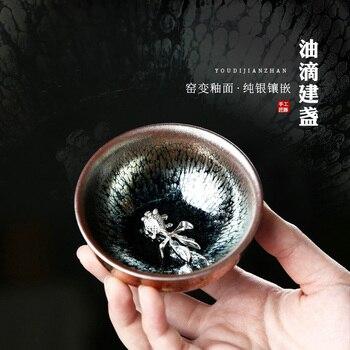 Changtao] ceramic Tianmu cup, tea cup, silver oil drop, silver fish cup, kiln, bamboo hat, tea bowl 90CC
