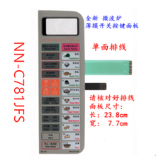 Motherboard-Accessories Microwave Oven NN-C781JFS 2pcs Switch Panel-Membrane Touch-Control-Button