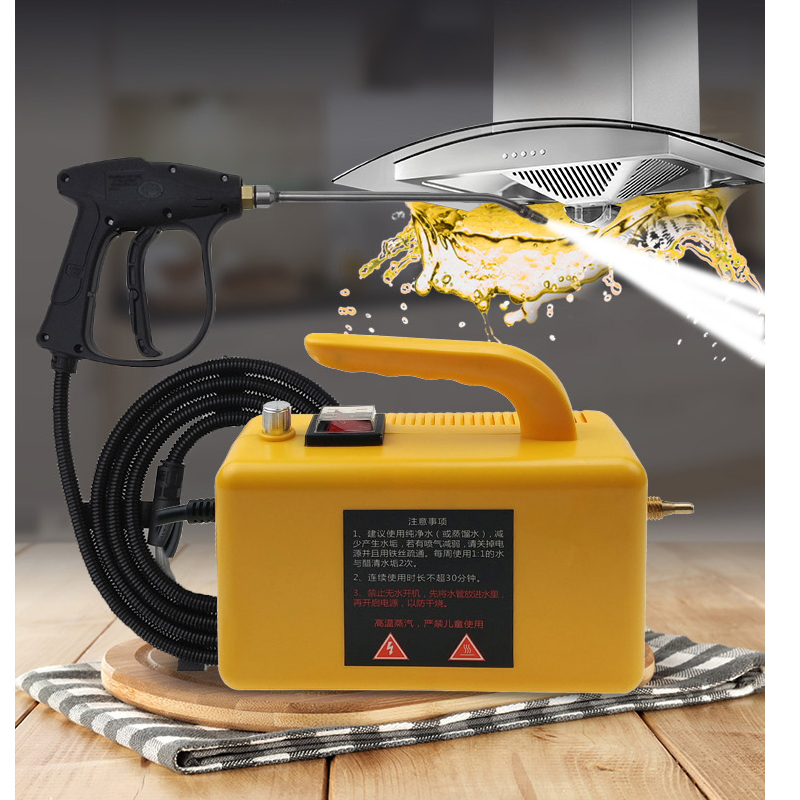 2600W High Temperature Mobile Cleaning Machine  High Pressure Steam Cleaner Automatic Handheld Kitchen Wash Tool  1pc