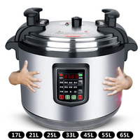 25L Commercial electric pressure cooker large capacity mechanical double bile oversized 17L/21L/ 25L high pressure rice cooker