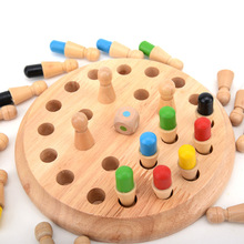 Kids Wooden Memory Match Stick Chess Game Fun Block Board Game Montessori Educational Color Cognitive Ability Toy for Kids candice guo montessori match operate game colorful educational wooden toy mathematics digit figure stick 1set