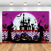 Вечерние фоны на Хэллоуин для фотосъемки Тыквенный Фонарь ужас