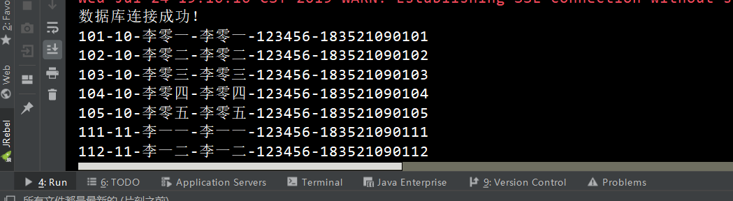JavaWeb之JDBC连接数据库-iBoy博客