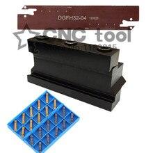 16mm petiole DGFH32-2/32-3/32-4/32-5 1pcs+SMBB1632 1pcs+ MGMN200/300/400/500 Slotting tool holder combination, processing steel