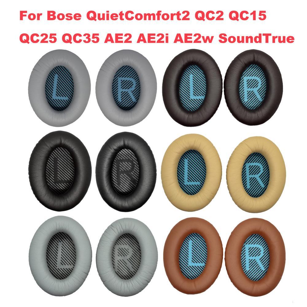Сменные амбушюры для наушников Bose QC35, подходят для quietкомфорт 35/35ii/QC2/QC15/QC25/ AE2/AE2i/AE2w/SoundTrue/SoundLink