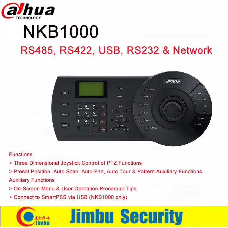 Dahua Original  NKB1000 CCTV Security Network Keyboard & Control Keyboard & Dome Keyboard For Camera PTZ