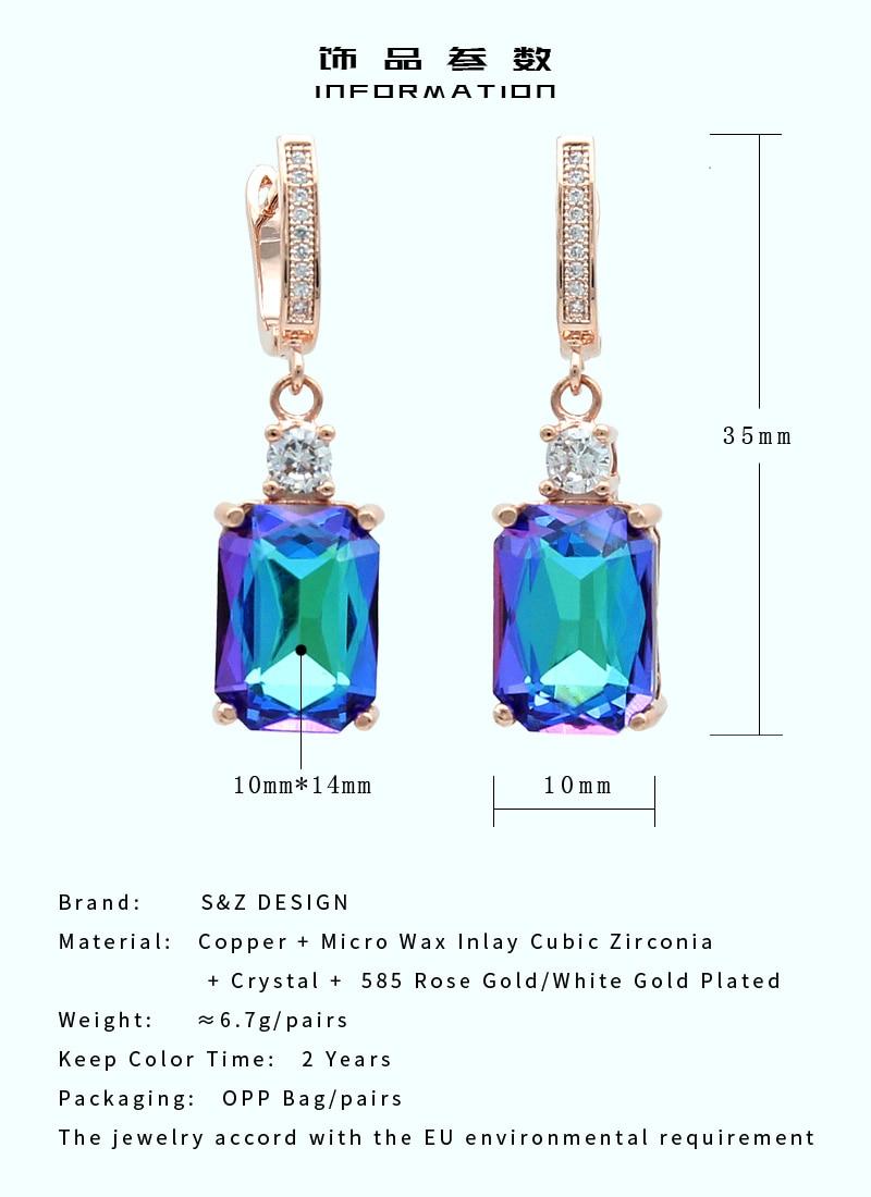 10X14带小钻方形水晶玫瑰金03