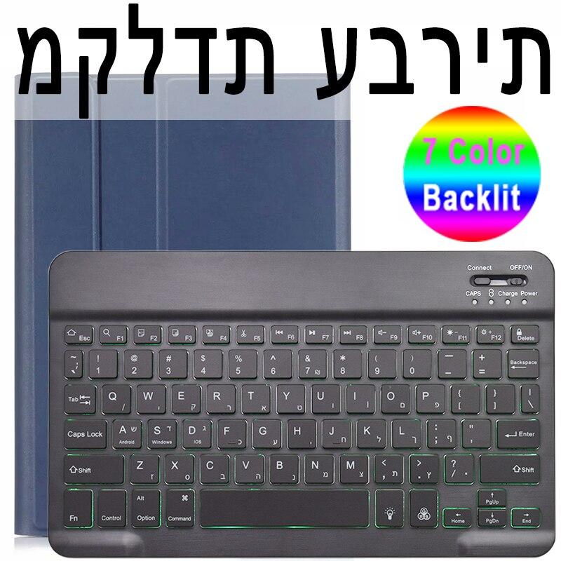 Hebrew Keyboard Emerald 7 Colors Backlit 3 0 Bluetooth Keyboard Case for iPad 10 2 Keyboard Case for Apple